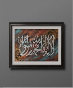 12 best islamic art canvas print idea for home decor